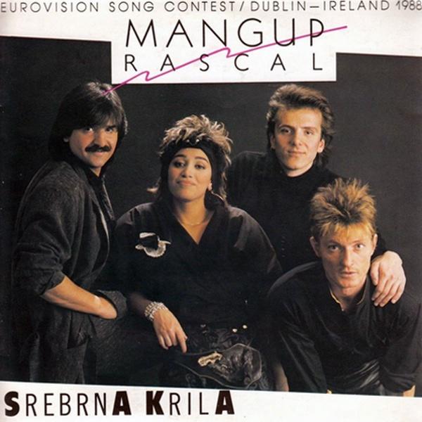 Srebrna Krila - Mangup (Yougoslavie 1988)