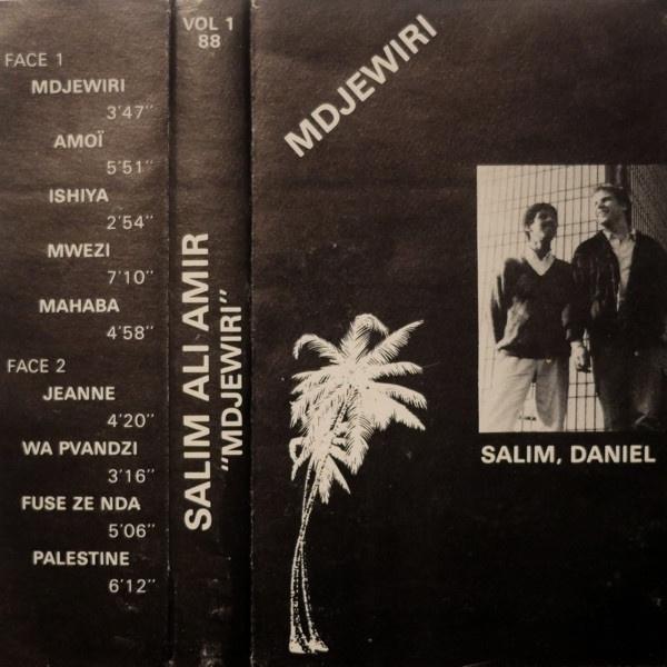 Salim Ali Amir - Salim Ali Amir 04
