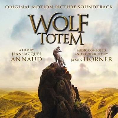 James Horner - Le dernier loup - Leaving for the Country (Main Theme)