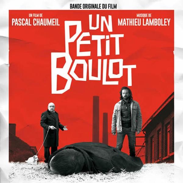 Mathieu Lamboley - Un Petit Boulot, 2016 - Mar Del Sol, Pt. 2