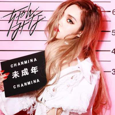 Chanmina - Best Boy Friend