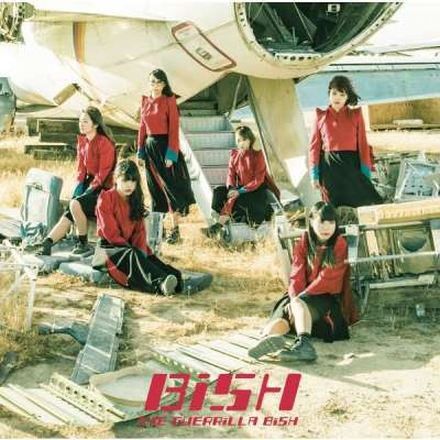 BiSH - Promise the Star