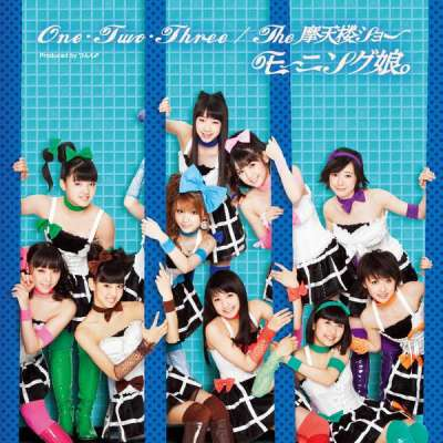 Morning musume - One Two Three