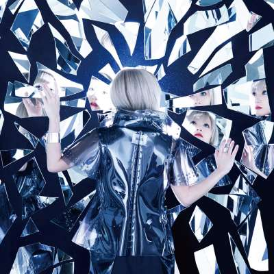 Reol - End